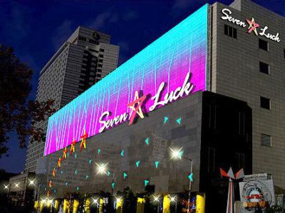 Seven-Luck-Casino-Seoul-Gangnam-COEX-Branch