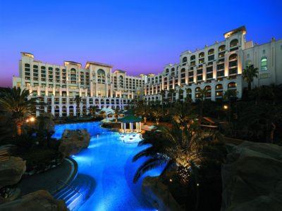 paradise-casino-jeju